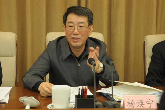 安监总局局长杨焕宁因严重违纪被撤职