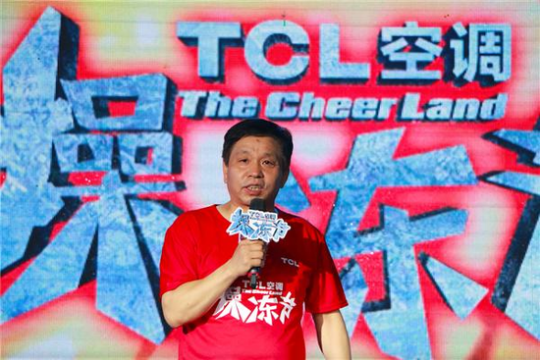 燥冻2018,TCL空调IP营销冲击新冷年!