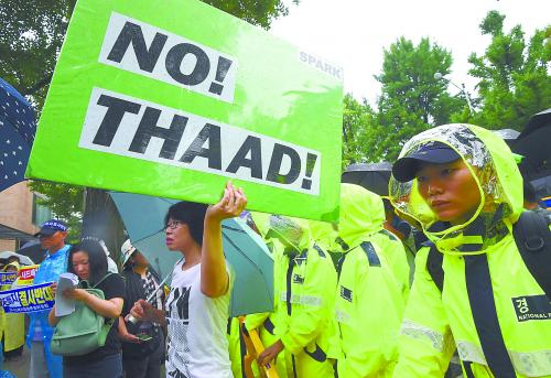 韩国民众抗议萨德部署出尔反尔 要求停止运行