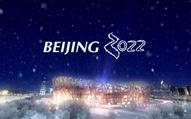 北京冬奥会成功申办两周年 新阶段将面临三大挑战