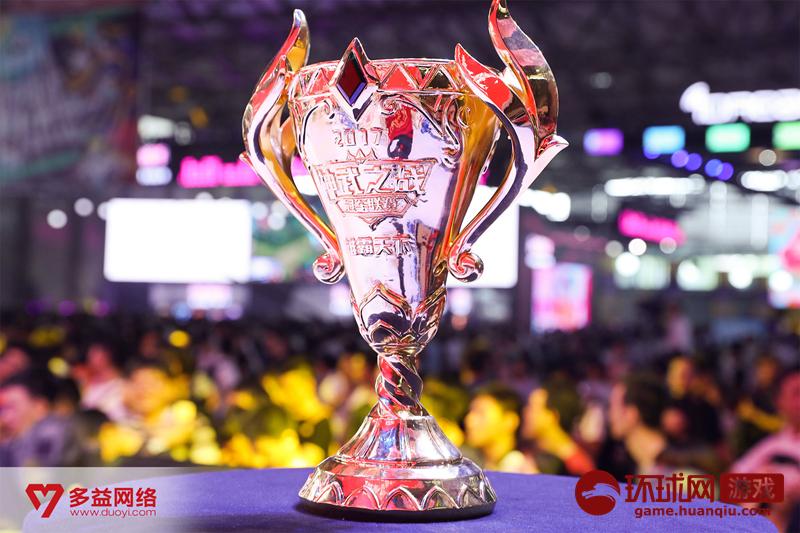 """多益2017 ChinaJoy:""""神武之?#20581;比?#22269;冠军联赛盛况"""