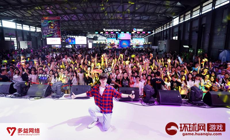多益网络2017 ChinaJoy:发布会盛况