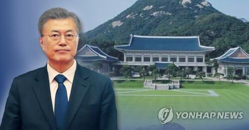韩媒称文在寅或因安保问题提前结束休假 青瓦台出面否认