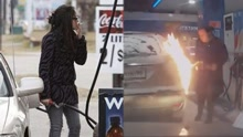 女司机加油站玩火吓傻路人