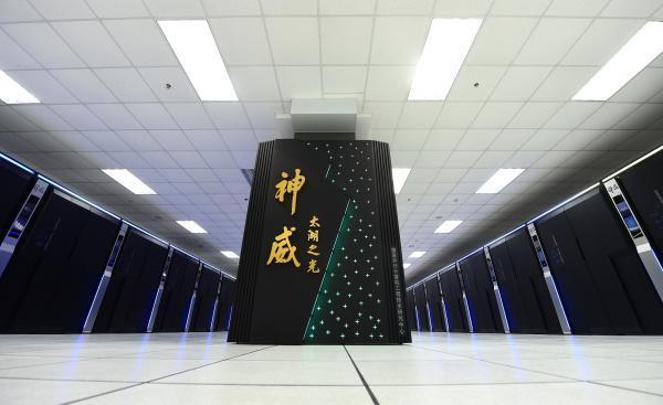 中国超算跑得快性能好,可软件和生态还有差距