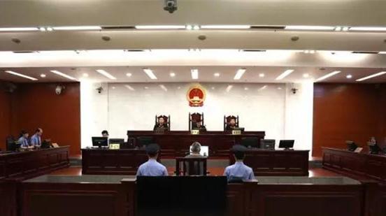 广西安监局原副局长7年受贿470余万 一审获刑13年