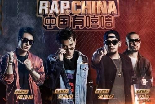 何止中国有嘻哈,时尚圈也是Rapper的天下