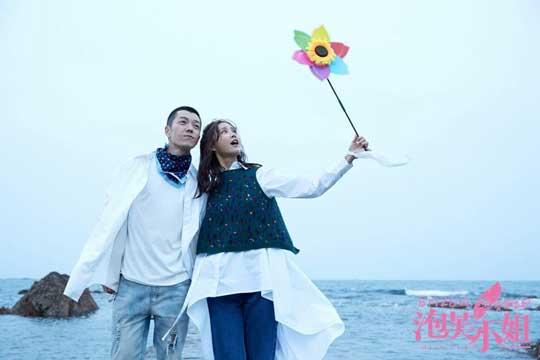 《泡芙小姐》推广曲MV叶蓓许巍《流浪途中爱上你》