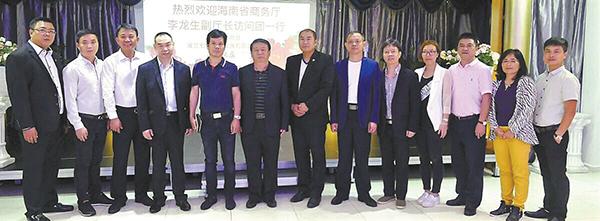 海南省商务厅访问团考察中东欧国际市场