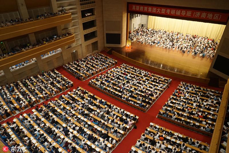 http://himg2.huanqiu.com/attachment2010/2017/0802/23/11/20170802111103435.jpg