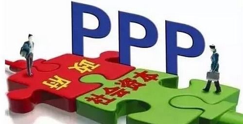 中国铁建联合中标180亿元PPP项目