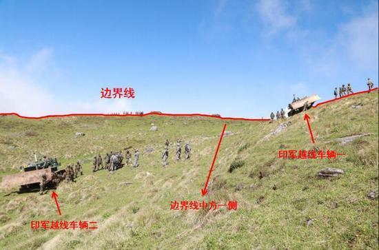 外交部公布印军入侵铁证 最后给印指了条出路