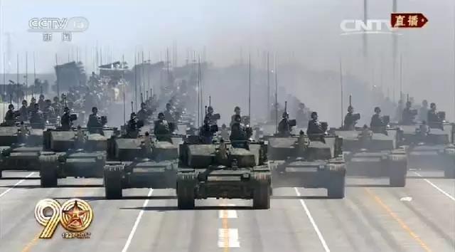 解放军报刊发署名言论:中国领土主权绝不容侵犯
