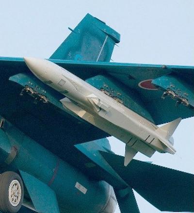 """媒体:日本将部署""""航母杀手"""" 能威胁中国航母"""