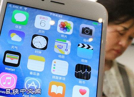 日媒:缺乏强劲势头 中国市场成为苹果的软肋?