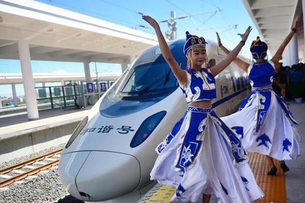 内蒙古首开高铁 时速可达250公里