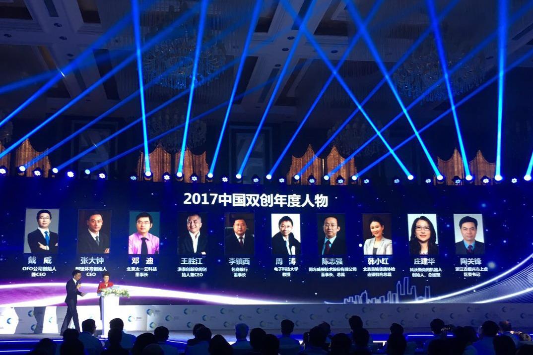 王胜江:创业不能一味模仿 应更专注更理性