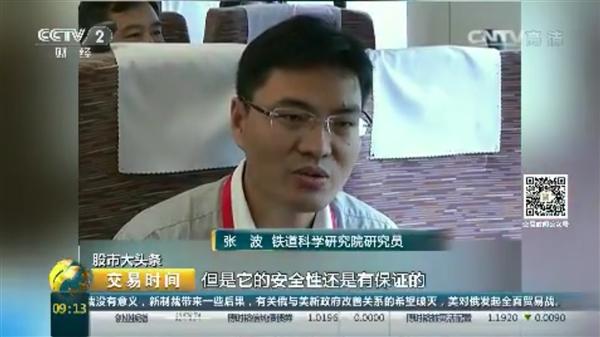 中国高铁正式进入350公里时代