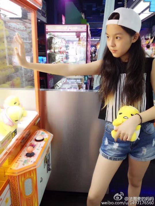 李咏15岁女儿纹身 妻子哈文只说了这一个字