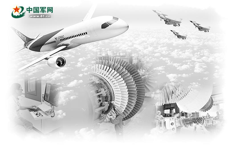 这家民企为中国航空发动机铸造最好的单晶叶片