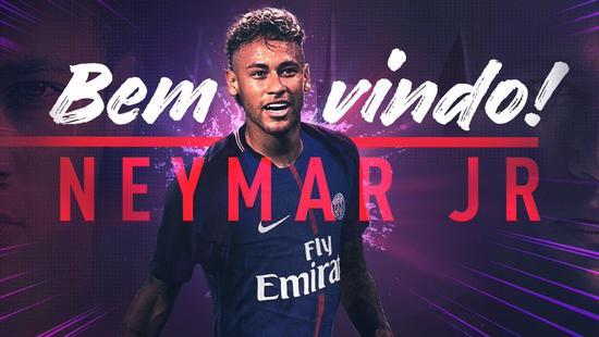 史上第一转会!巴黎宣布内马尔加盟 2.22亿欧签5年