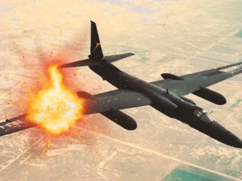 共和国战史猎杀U-2