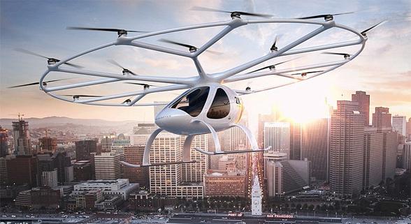 "Volocopter开发""空中巴士"" 可垂直起飞降落"