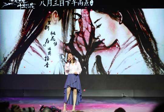 张靓颖现身《三生三世十里桃花》发布会助阵刘亦菲-音乐内地图片