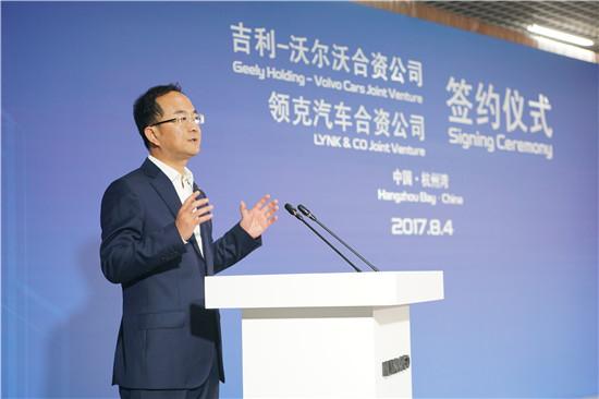安聪慧谈领克: 协同合作 为中国制造做贡献