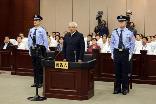 全国人大教科文卫委员会原副主任王珉被判处无期徒刑