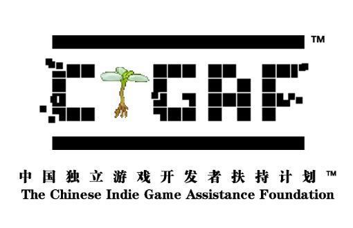 《行业重磅:蒹葭汉化启动中国独立游戏开发者扶持计划》