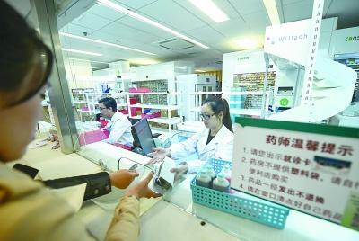 北京医药分开百日:五升五降