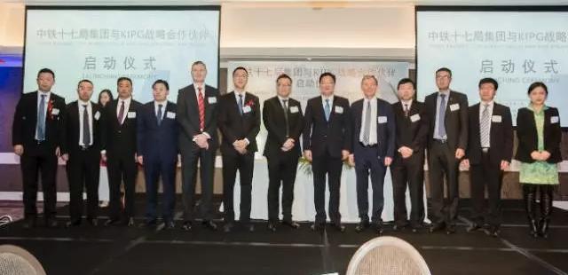 中铁建十七局与新西兰KIPG集团开启战略合作
