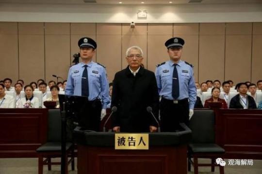 香港六合震惊全国的大案:15人敛财上亿 仅剩1人尚未获刑