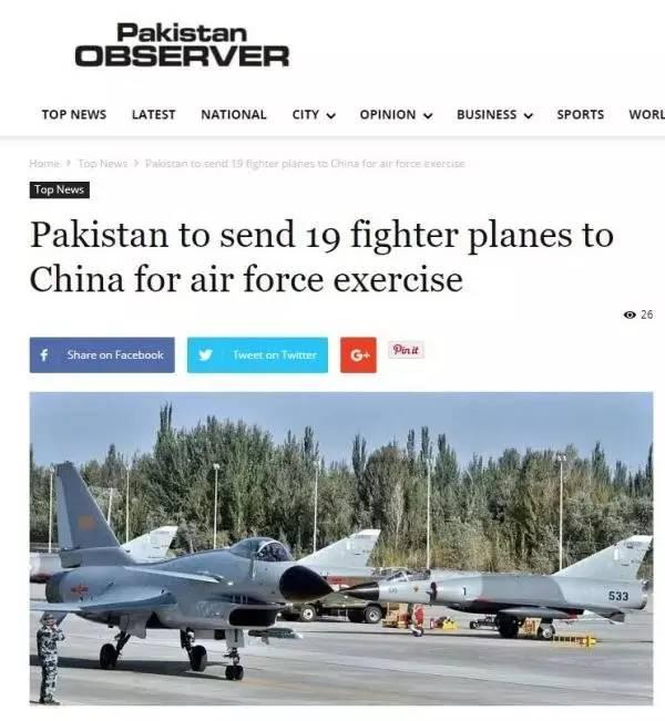 创纪录!巴基斯坦将派出大批战斗机赴中国军演