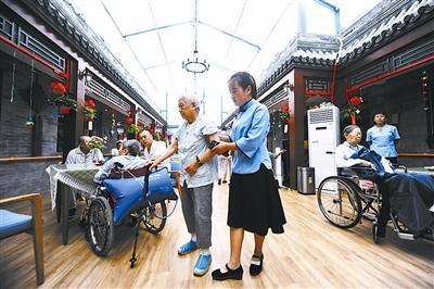 北京胡同煤厂变身四合院式养老院 床位已经住满