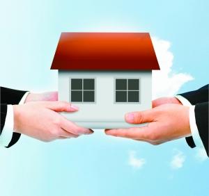 房地产政策迎来深刻变革