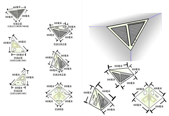 想·未来——我的世界网友作品:三角锥空调
