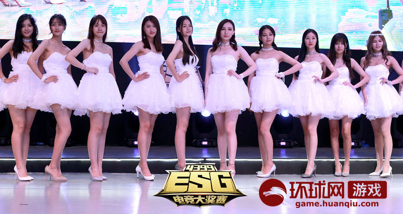 2017ChinaJoy:4399电子竞技大奖赛showgirl赏