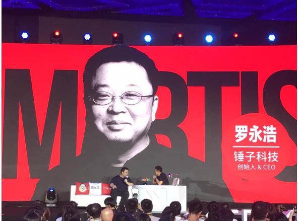 传阿里文娱董事长俞永福离职创业阿里:不予置评