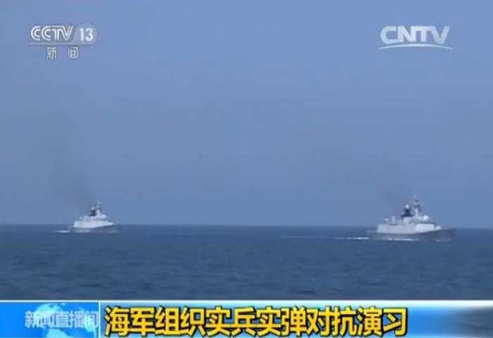海军在黄渤海海空域演习 实射各型导弹数十枚