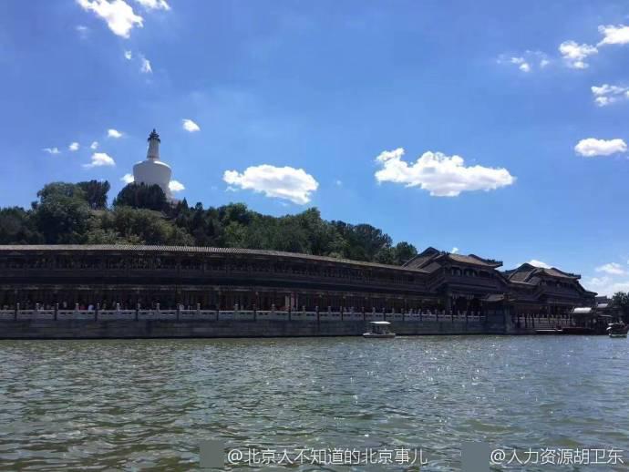 http://himg2.huanqiu.com/attachment2010/2017/0807/20170807070409166.jpg