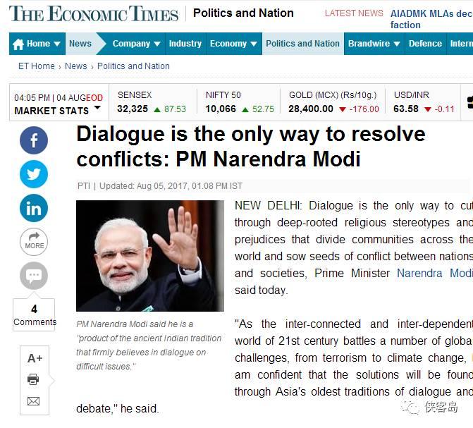 印军非法滞留这么久 是在等解放军送行?