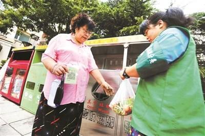 北京垃圾分类实施意见将出台 未来实现垃圾分类体系