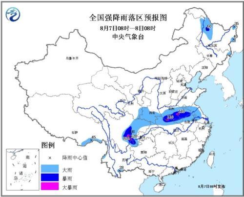 中央气象台:大范围雨水反攻 南方高温退位在即