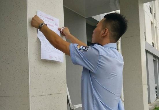 南京市公安局拟将监狱列为无人机禁飞区