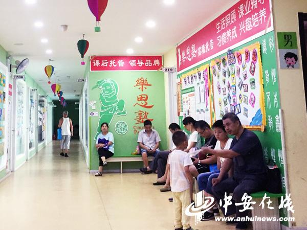 6岁孩子报8个兴趣班 多数家长暑假花费上万