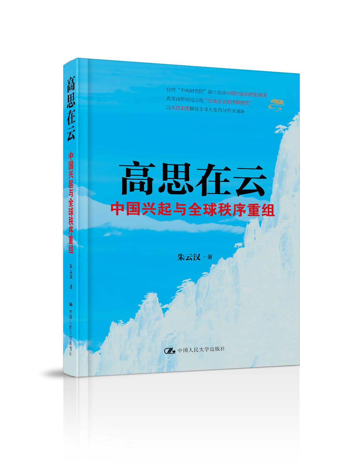 台湾教授告诉你:中印差距究竟有多大