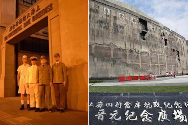 4名男子穿二战日军制服在上海拍照 网友愤怒