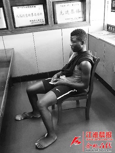 """安哥拉留学生合肥街头中暑:""""比非洲还要热"""""""